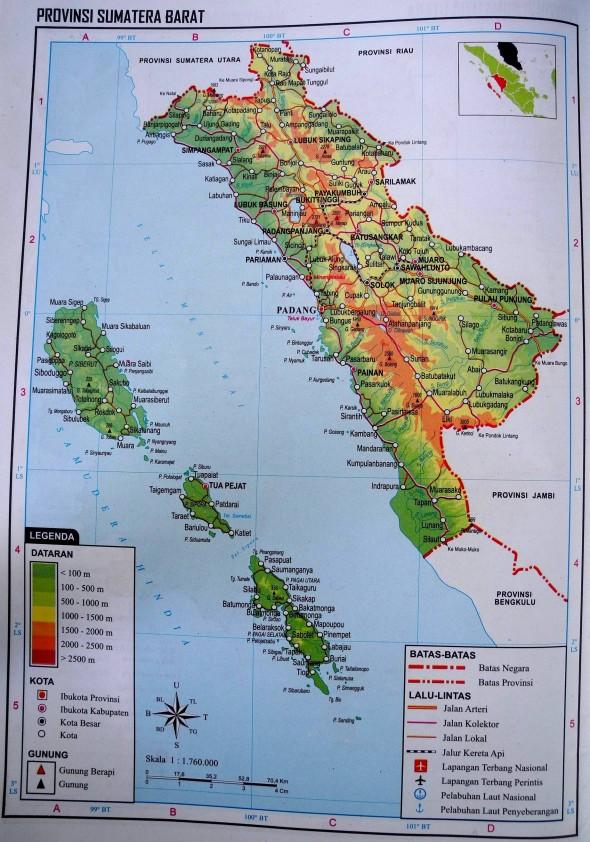 Западная Суматра
