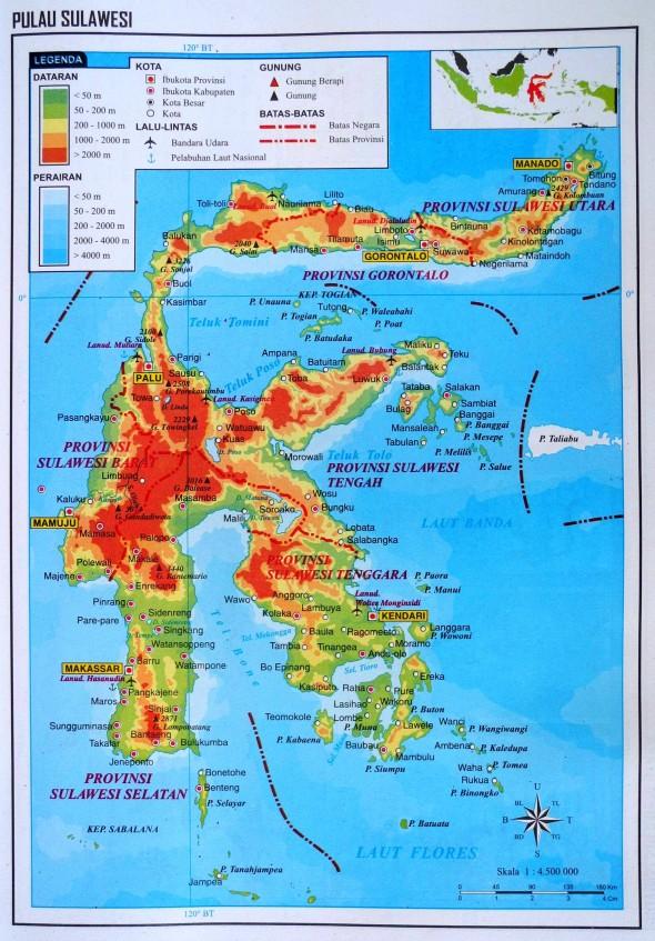 Карта острова Сулавеси