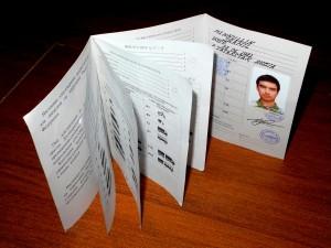 Международное водительское удостоверение РФ